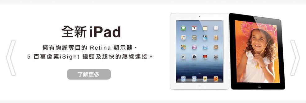 香港寬頻商業寬頻優惠月費計劃 - 香港家居寬頻上網電話傳真月費價錢