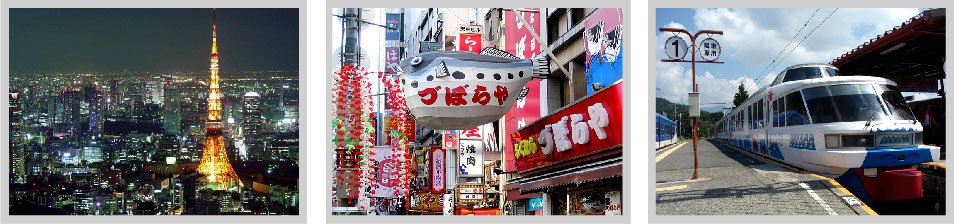 去日本東京大阪北海道飛機票酒店訂房住宿自助遊套票 japan travel tour osaka tokyo air tickets hotel package自助遊自由行特價格優惠價錢票套票