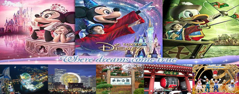 去日本大阪東京迪士尼樂園主題公園酒店入場劵半自助遊機票價錢優惠 japan osaka disney tokyo disneyland promotion package 特平價格日本自由行套票