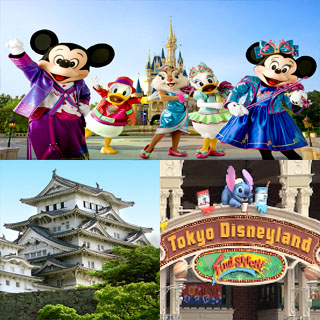 預訂日本大阪東京迪士尼主題樂園 tokyo disney hotel package disneyland ticket 酒店訂房住宿自助遊連飛機票