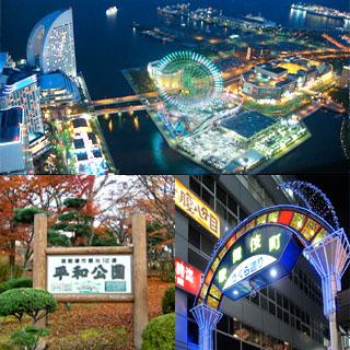澳門去日本之旅東京大阪北海道飛機票酒店自助遊套票 japan travel tour osaka tokyo hotel package