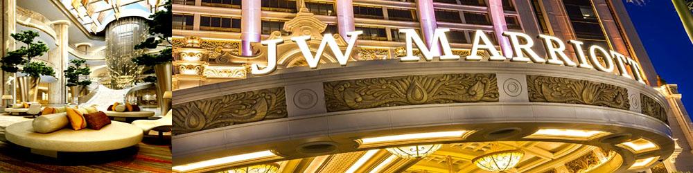 預訂澳門JW萬豪酒店住宿美食自助餐船票推廣去澳門一天遊自由行優惠套票 JW marriott hotel macau buffet discount promotion one day package