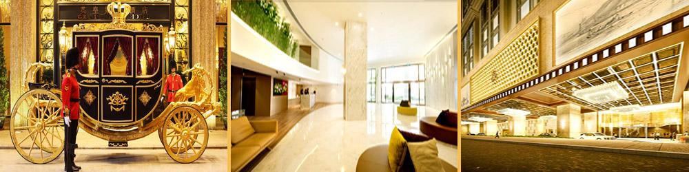 預訂去澳門英皇娛樂、盛世、瑞吉金沙城中心酒店自助餐連來回香港澳門船票套票優惠 grand emperor macau inn hotel st. regis macao cotai central buffet package