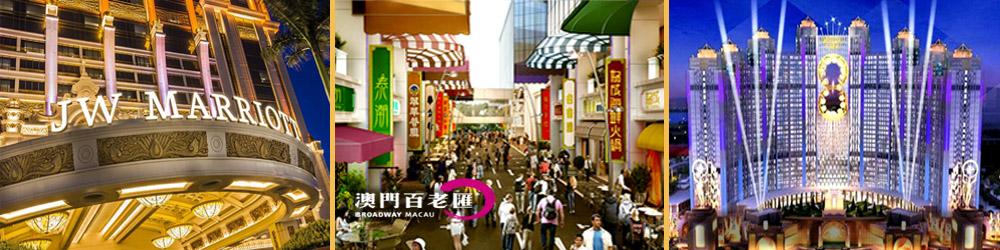 去澳門百老匯、萬豪、新濠影滙酒店自助餐連來回香港澳門飛票優惠套票 broadway macau studio city hotel JW marriott buffet package