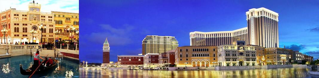 澳門威尼斯人度假村酒店住宿自助餐船票優惠套票 venetian hotel macau buffet package