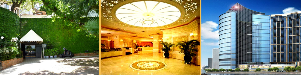 預訂去澳門聖地牙哥、君怡、皇冠假日酒店訂房自助餐來回turbojet噴射飛航船票優惠 pousada de sao tiago macau grandview hotel crowne plaza buffet discount package