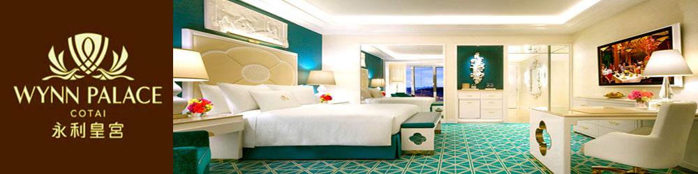 澳門永利皇宮酒店訂房住宿來回船票套票 macau wynn palace cotai hotel package