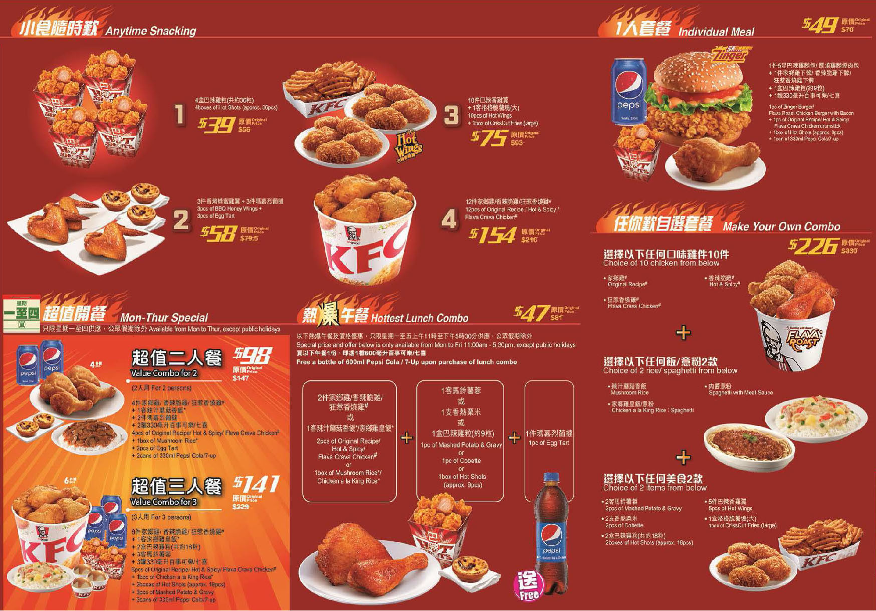 Prices For: Menu And Prices For Kfc - photo#2