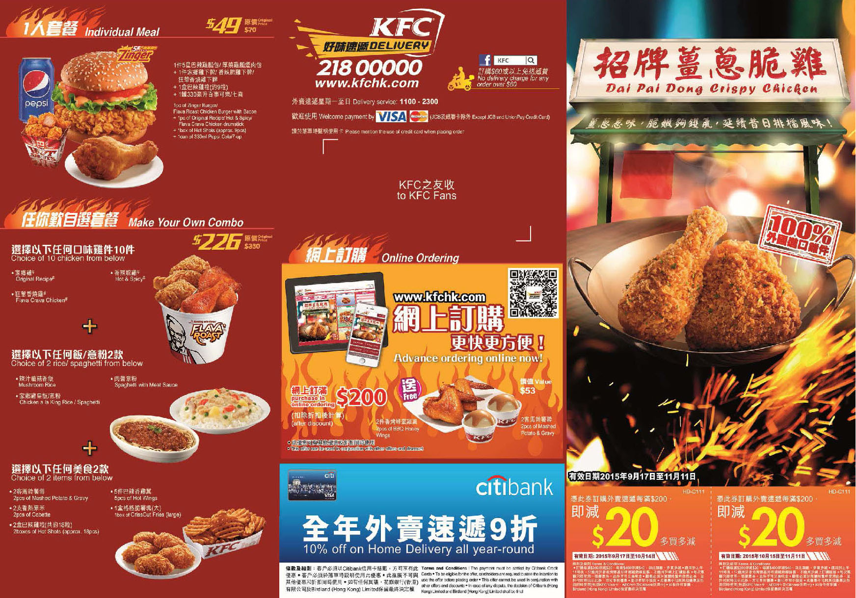 Kfc coupons usa