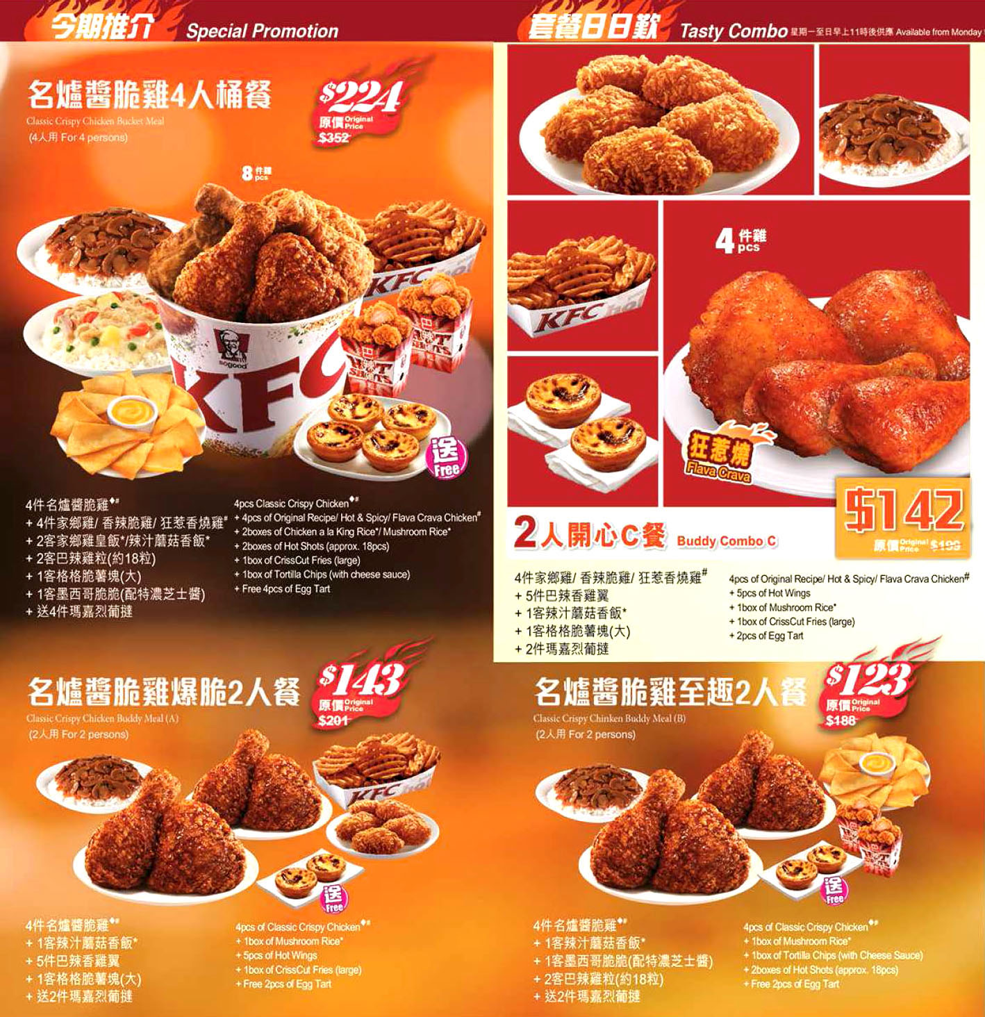 Monday fast food deals 2018