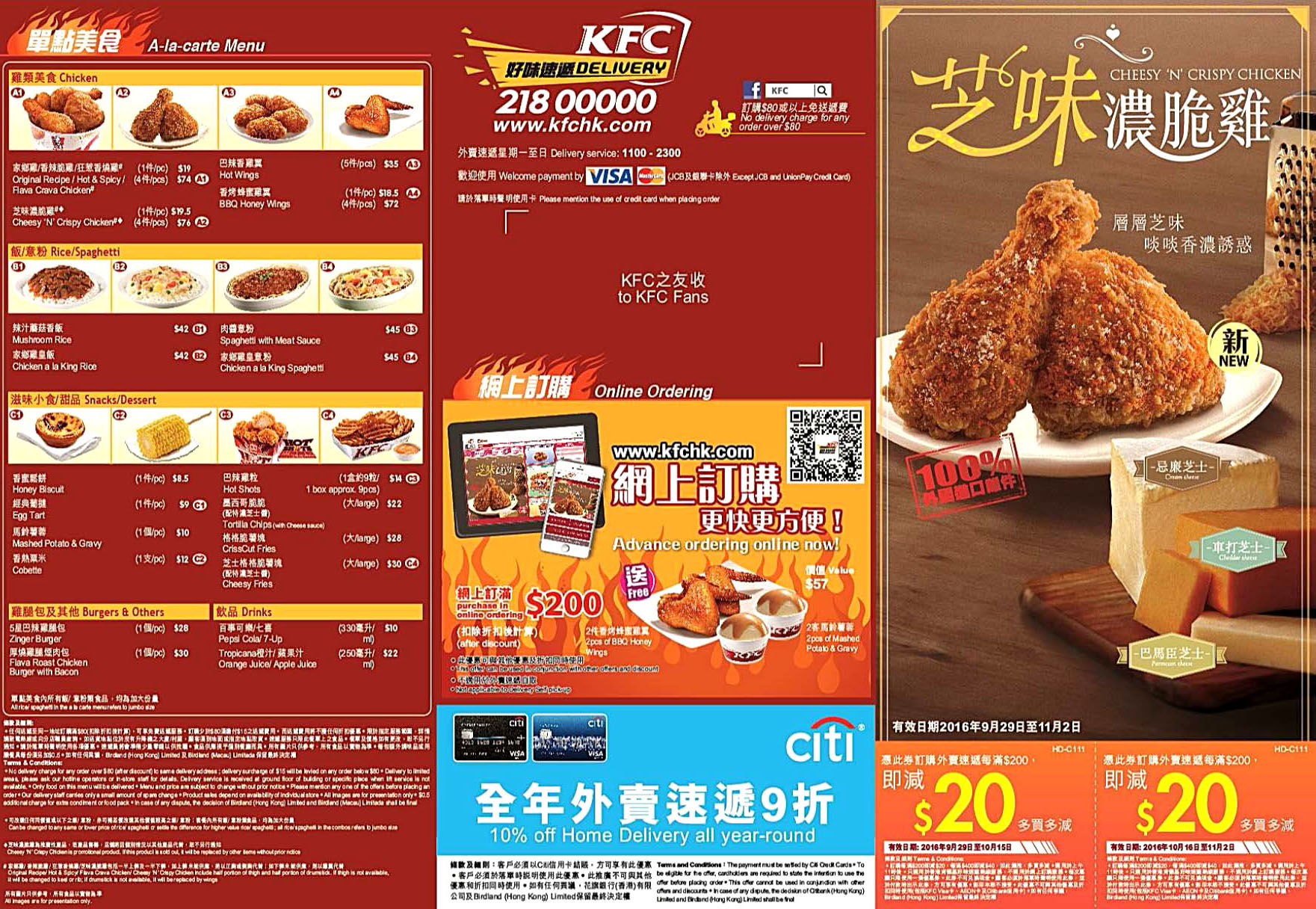 kfc organisation culture With only one location per franchisee and a strongly cultivated company culture, that training may come more easily than at chains like kfc in essence, chick-fil-a has developed a reputation for .