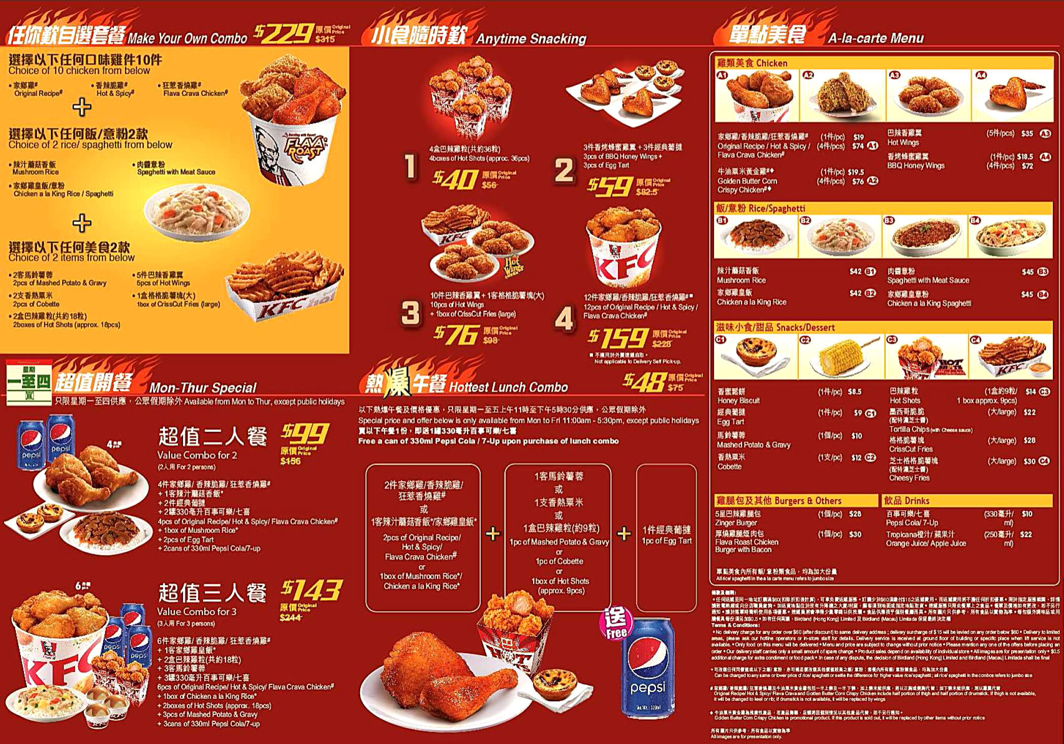 Current Price Kfc Current Price List