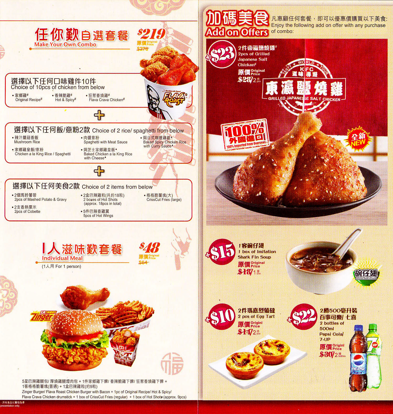 KFC Kentucky Fried Chicken Menu Prices