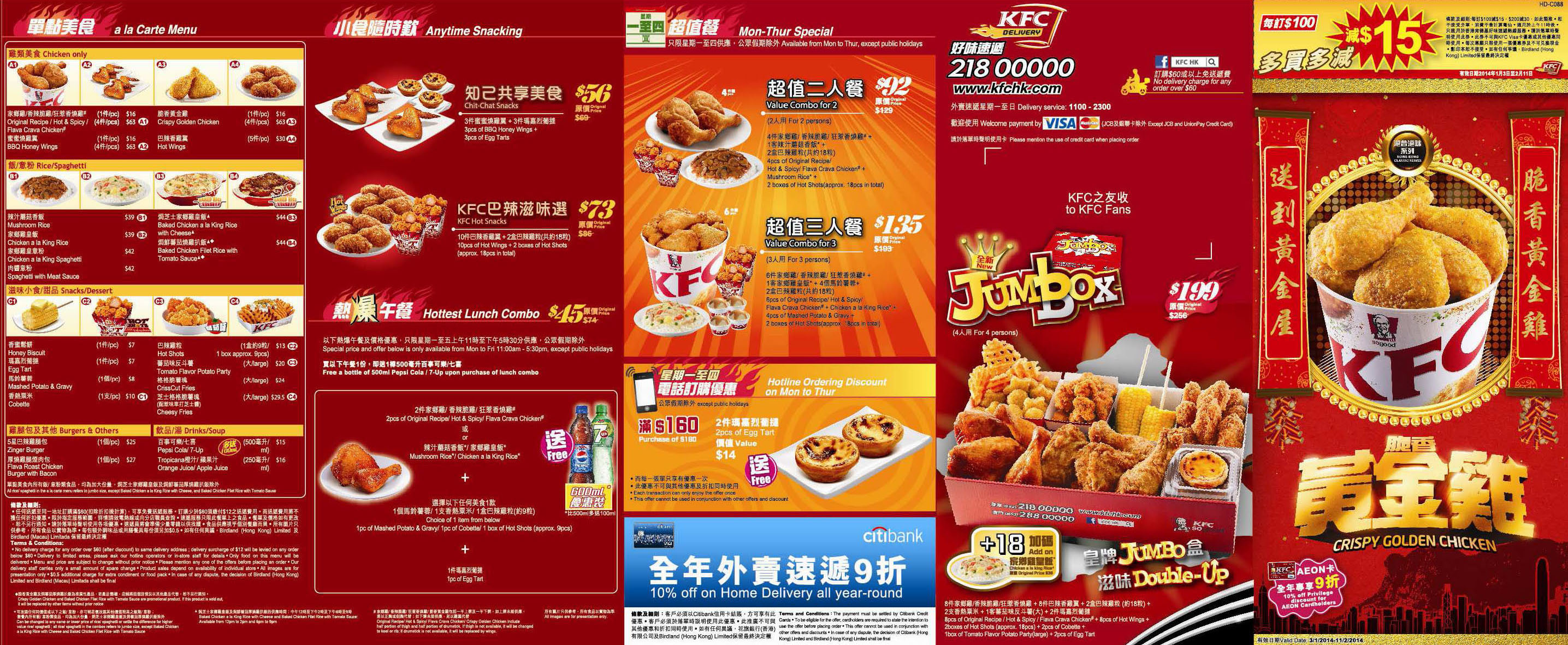 Kfc Menu Updated Kfc Online Delivery