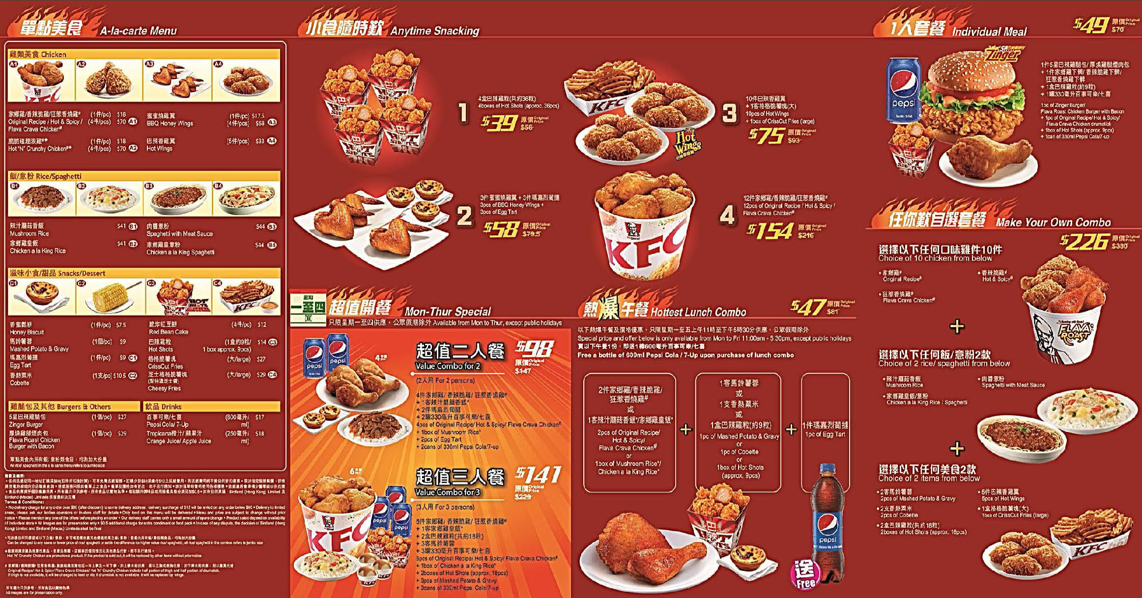 "Search Results for ""Kfc Menu Prices 2014"" – Calendar 2015 - photo#50"
