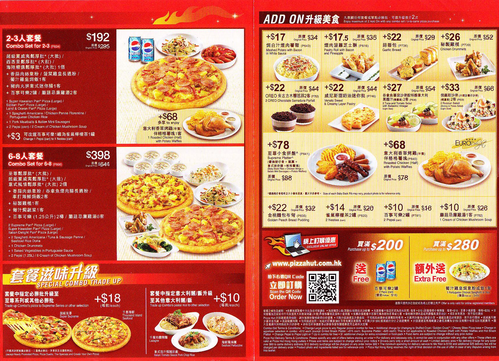 薄餅套餐 | [組圖+影片] 的最新詳盡資料** (必看!!) - yes-news.com