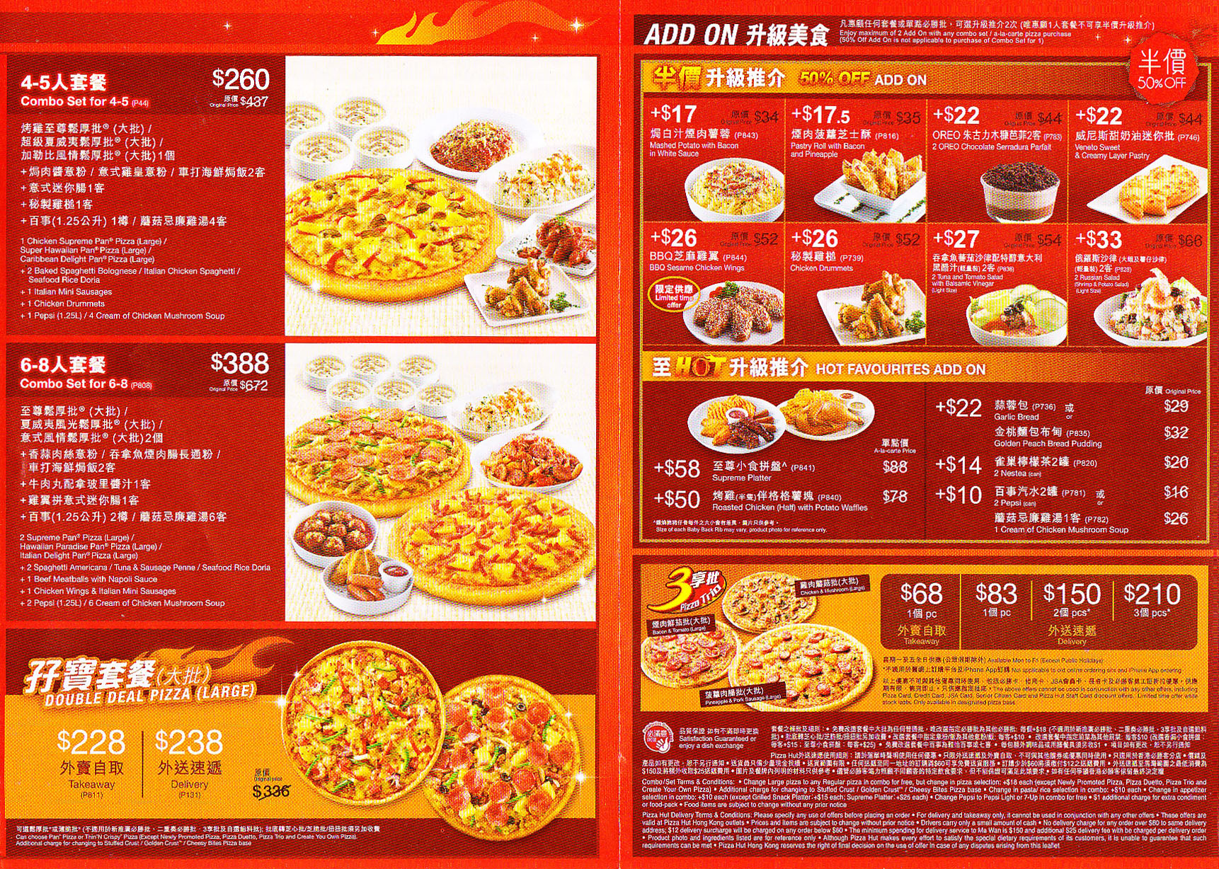 Pizza hut mobile coupons