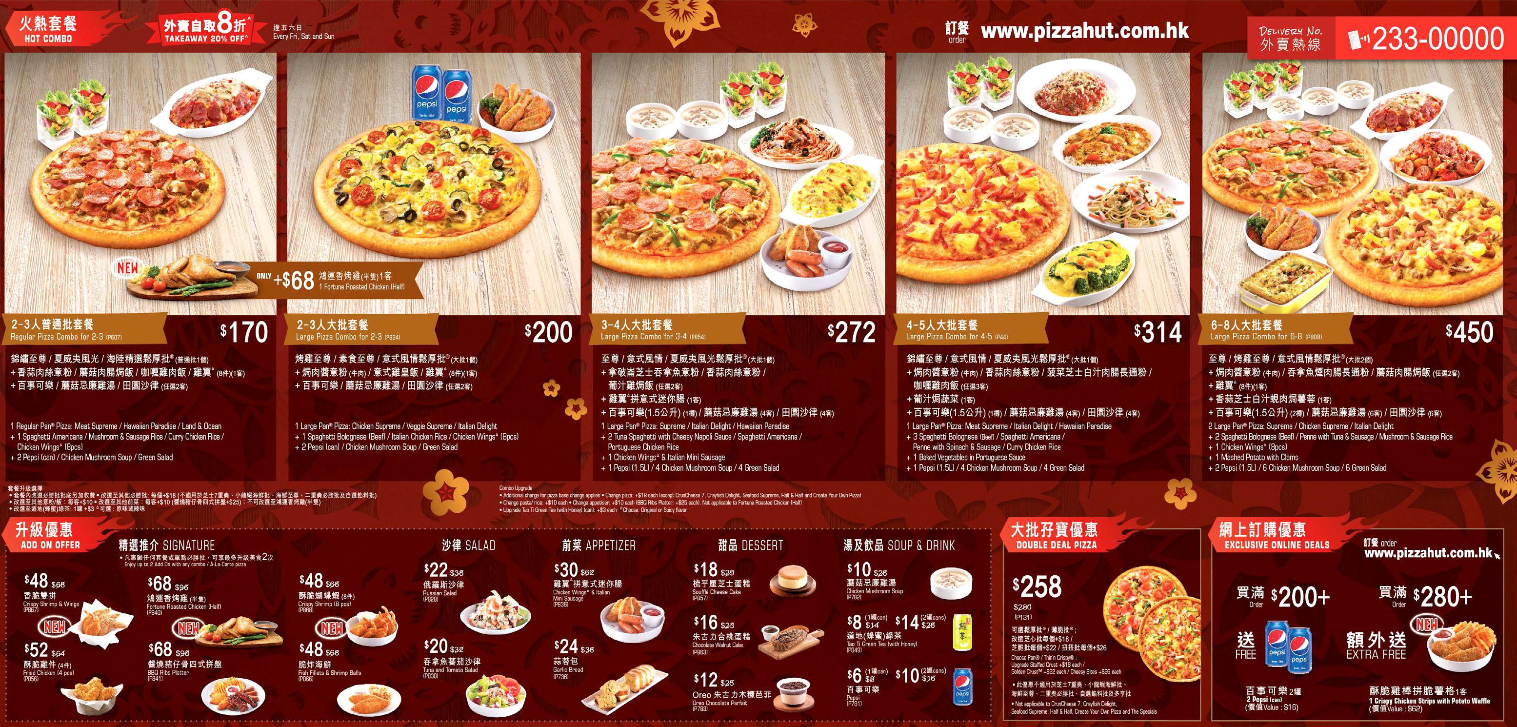Takeaway Menu Pizza Hut Takeaway Menu